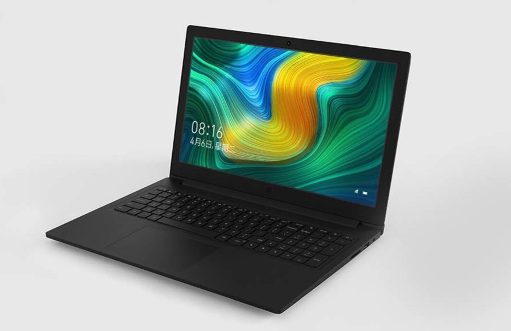 https://javipas.com/wp-content/uploads/2018/11/xiaomi-notebook-ruby.jpg